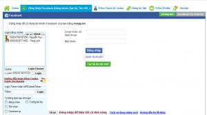 Khởi động và đăng nhập vào phần mềm Fplus
